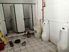 松岗塘下涌疏通厕所